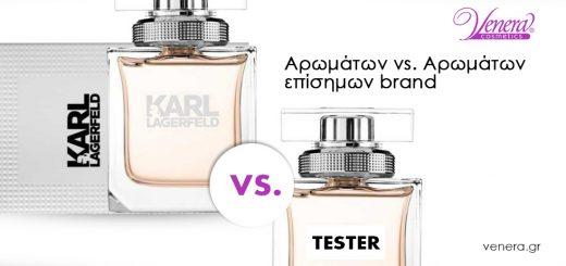 tester venera.gr