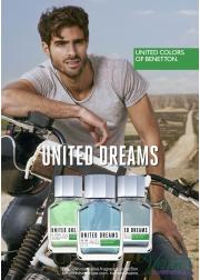 Benetton United Dreams Men Aim High EDT 100ml για άνδρες ασυσκεύαστo