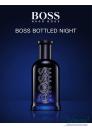 Boss Bottled Night EDT 30ml για άνδρες Ανδρικά Αρώματα