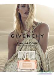 Givenchy Dahlia Divin Nude EDP 50ml για γυναίκες Γυναικεία αρώματα