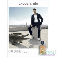 Lacoste L'Homme Lacoste EDT 150ml για άνδρες Ανδρικά Аρώματα