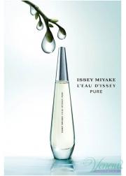 Issey Miyake L'Eau D'Issey Pure Set (EDP 50ml + BL 50ml + SG 50ml) για γυναίκες Women's Gift sets