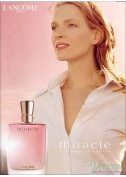 Lancome Miracle Set (EDP 50ml + BL 50ml) για γυναίκες Γυναικεία Σετ