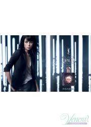 YSL Black Opium Nuit Blanche Set (EDP 50ml + Mascara 2ml + Pencil) για γυναίκες Γυναικεία σετ