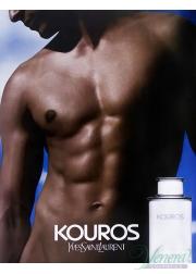 YSL Kouros Set (EDT 100ml + SG 100ml) για άνδρες Αρσενικά Σετ