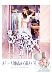 Ariana Grande Ari EDP 100ml για γυναίκες ασυσκε...