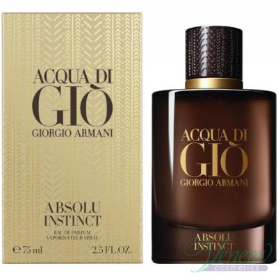Armani Acqua Di Gio Absolu Instinct EDP 75ml για άνδρες