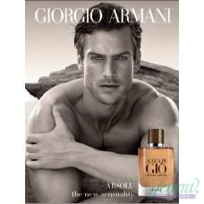 Armani Acqua Di Gio Absolu EDP 125ml για άνδρες