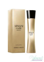 Armani Code Absolu EDP 50ml για γυναίκες Γυναικεία Аρώματα