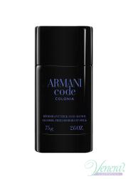 Armani Code Colonia Deo Stick 75ml για άνδρες
