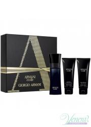 Armani Code Set (EDT 75ml + AS Balm 75ml + SG 75ml) για άνδρες Ανδρικά Σετ