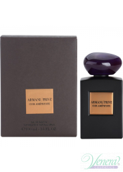 Armani Prive Cuir Amethyste EDP 100ml για άνδρες και Γυναικες ασυσκεύαστo Unisex's Fragrances Without Package