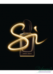 Armani Si Intense Night Light EDP 50ml για γυναίκες Γυναικεία αρώματα