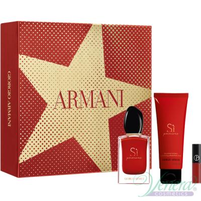 Armani Si Passione Set (EDP 50ml + BL 75ml + Lip Maestro 400 1.5ml) για γυναίκες