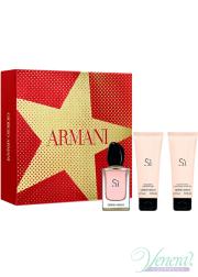 Armani Si Set (EDP 50ml + BL 75ml + SG 75ml) για γυναίκες Γυναικεία σετ