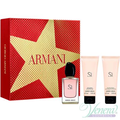 Armani Si Set (EDP 50ml + BL 75ml + SG 75ml) για γυναίκες