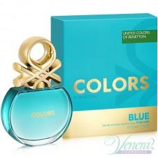 Benetton Colors de Benetton Blue EDT 50ml για γυναίκες