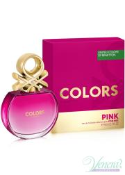 Benetton Colors de Benetton Pink EDT 80ml για γυναίκες