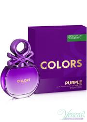 Benetton Colors de Benetton Purple EDT 50ml για γυναίκες Γυναικεία αρώματα