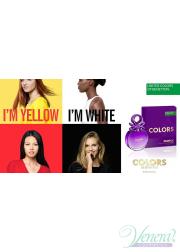 Benetton Colors de Benetton Purple EDT 80ml για γυναίκες