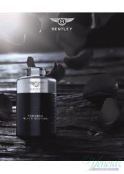 Bentley Bentley For Men Black Edition EDP 100ml για άνδρες Ανδρικά Αρώματα