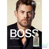 Boss Bottled Eau de Parfum EDP 200ml για άνδρες