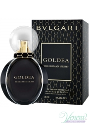 Bvlgari Goldea The Roman Night EDP 30ml για γυναίκες Γυναικεία αρώματα