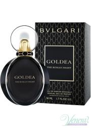 Bvlgari Goldea The Roman Night EDP 50ml για γυναίκες Γυναικεία αρώματα