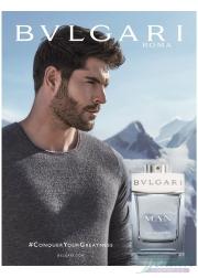 Bvlgari Man Glacial Essence Set (EDP 100ml + EDP 15ml) για άνδρες Ανδρικά Σετ