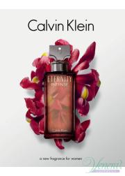 Calvin Klein Eternity Intense EDP 30ml για γυναίκες Γυναικεία Аρώματα