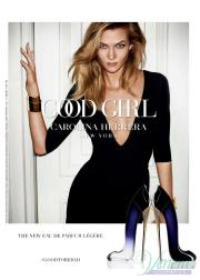 Carolina Herrera Good Girl Legere Set (EDP 50ml + BL 75ml) για γυναίκες Γυναικεία Σετ