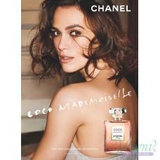 Chanel Coco Mademoiselle Intense EDP 50ml για γυναίκες