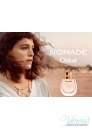 Chloe Nomade EDP 50ml για γυναίκες