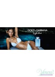 Dolce&Gabbana Light Blue Eau Intense EDP 25ml για γυναίκες