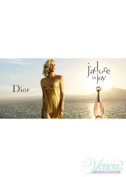 Dior J'adore In Joy EDT 100ml για γυναίκες