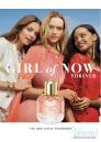 Elie Saab Girl of Now Forever EDP 90ml για γυναίκες