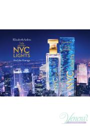 Elizabeth Arden 5th Avenue NYC Lights EDP 125ml για γυναίκες Γυναικεία αρώματα