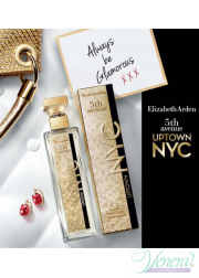 Elizabeth Arden 5th Avenue NYC Uptown EDP 75ml για γυναίκες ασυσκεύαστo Women's Fragrances without package