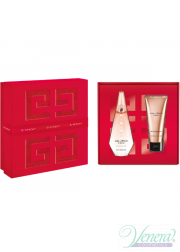 Givenchy Ange Ou Demon Le Secret Set (EDP 50ml + BL 75ml) για γυναίκες