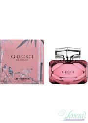 Gucci Bamboo Limited Edition EDP 50ml για γυναίκες Γυναικεία αρώματα