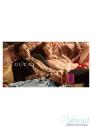 Gucci Guilty Absolute Pour Femme EDP 90ml για γυναίκες