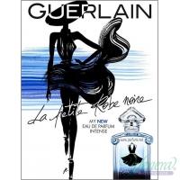 Guerlain La Petite Robe Noire Intense EDP 100ml για γυναίκες ασυσκεύαστo Γυναικεία Αρώματα Χωρίς Συσκευασία