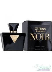 Guess Seductive Noir EDT 75ml για γυναίκες