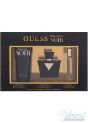 Guess Seductive Noir Set (EDT 75ml + EDT 15ml + BL 200ml) για γυναίκες