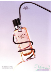 Hermes Kelly Caleche Eau de Parfum EDP 100ml για γυναίκες ασυσκεύαστo Προϊόντα χωρίς συσκευασία