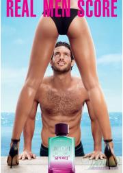 Joop! Homme Sport EDT 125ml για άνδρες Ανδρικά Αρώματα