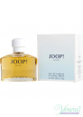 Joop! Le Bain Set (EDP 40ml + Shower Gel 75ml) για γυναίκες Gift Sets