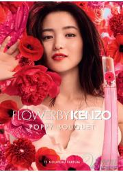 Kenzo Flower by Kenzo Poppy Bouquet EDP 50ml για γυναίκες ασυσκεύαστo Γυναικεία Аρώματα χωρίς συσκευασία