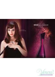 Kenzo Jeu d'Amour L' Elixir EDP 75ml για γυναίκες Γυναικεία Аρώματα