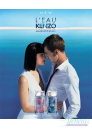 Kenzo L'Eau Kenzo Aquadisiac Pour Homme EDT 50ml για άνδρες ασυσκεύαστo Αρσενικά Αρώματα Χωρίς Συσκευασία
